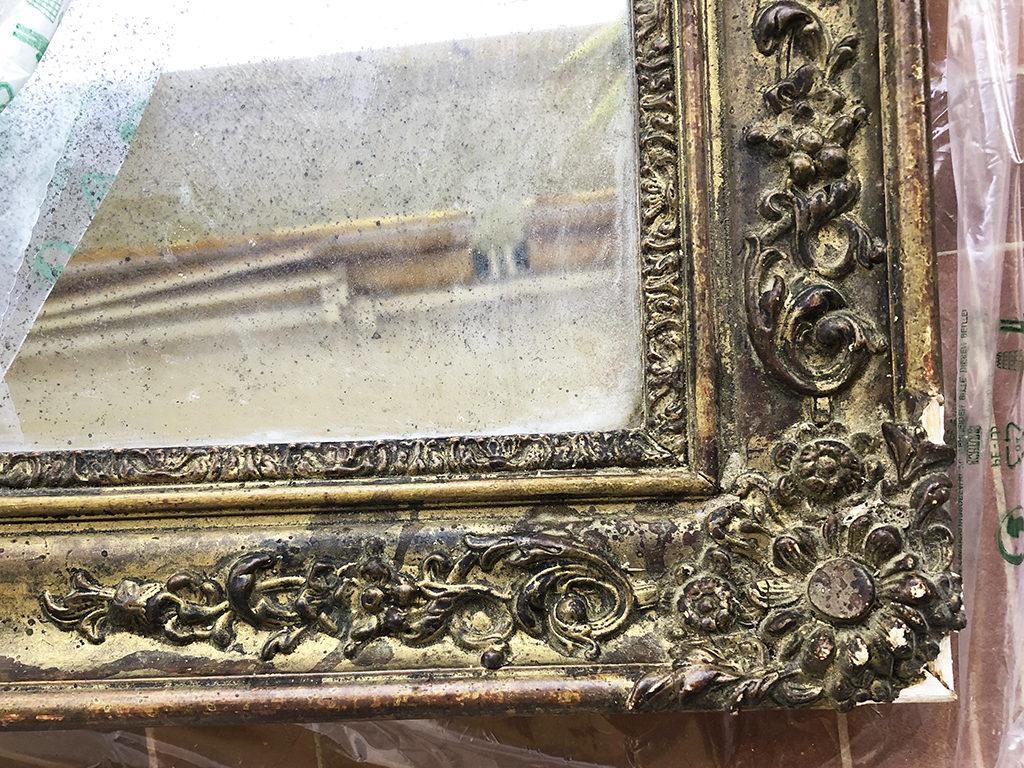 Zoom : Le miroir avant rénovation